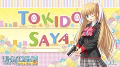Tokido Saya
