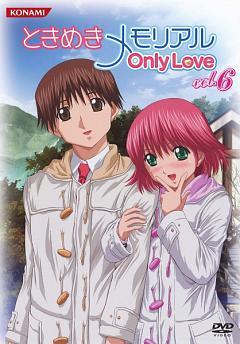 Tokimeki Memorial ~Only Love~