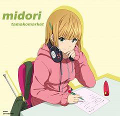 Tokiwa Midori