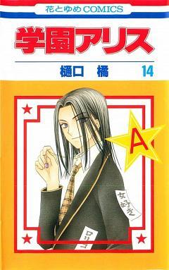 Tonouchi Akira