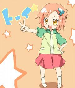 Tooi-chan