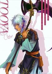 Tooya (Harukanaru 4)