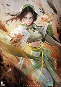 Toph Bei Fong