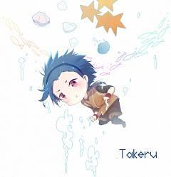 Totsuka Takeru
