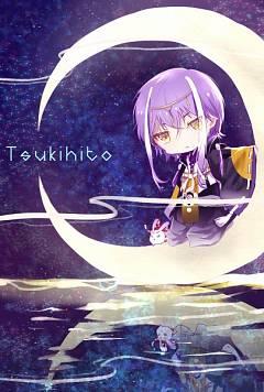Totsuka Tsukito
