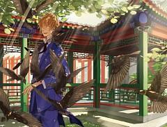 Touki no Tsubo