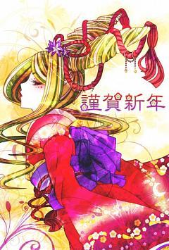 Tsubaki Ki