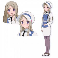 Tsubaki Kureha