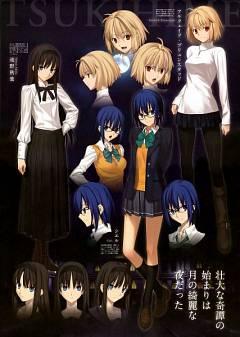 Tsukihime (Remake)