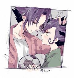 Tsurugi Brothers