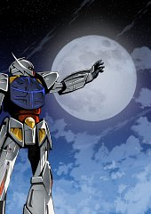 Turn A Gundam (Mobile Suit)