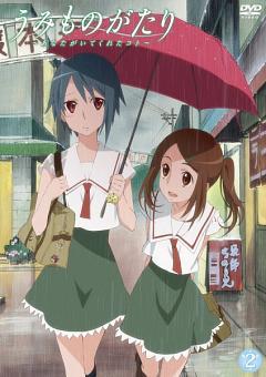 Umi Monogatari: Anata ga Itekureta Koto