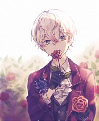 Unknown (Mystic Messenger)