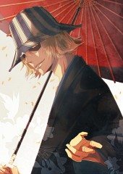 Urahara Kisuke