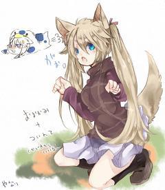 Urotsuki