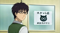 Usui Kazuyoshi