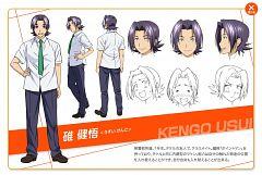 Usui Kengo