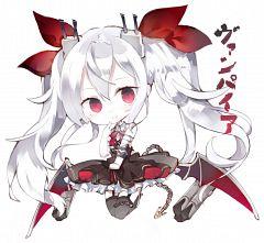 Vampire (Bilan Hangxian)