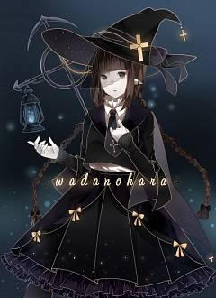 Wadanohara
