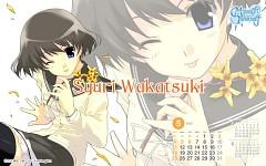 Wakatsuki Shuuri