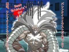Waldstein (Under Night In-Birth)