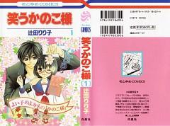 The Secret Notes Of Lady Kanoko