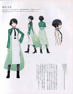 Watanabe Mari