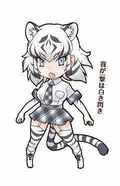 White Tiger (Kemono Friends)