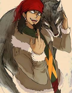 Wolf (majin Bone)