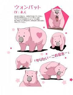 Wombat (Binan Koukou Chikyuu Bouei-bu Love!)