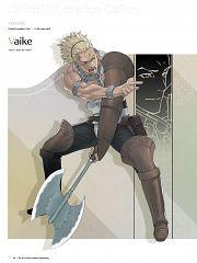 Vaike (fire Emblem)