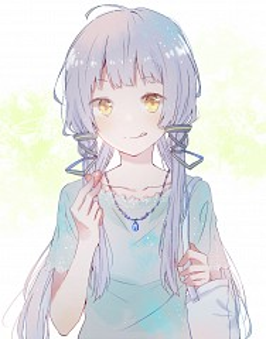 Ikehara Emi Avatar