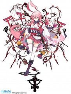 Yae Sakura (Houkai Gakuen)
