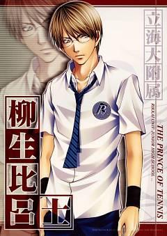 Yagyuu Hiroshi