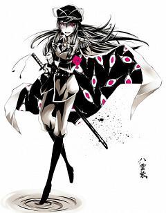 Yukari Yakumo