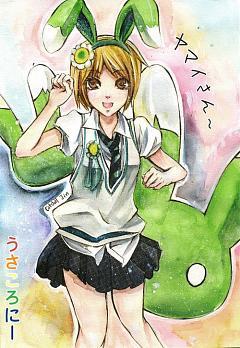 Yamai (Nico Nico Singer)