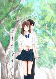 Yamauchi Sakura