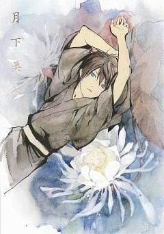 Yato (Noragami)