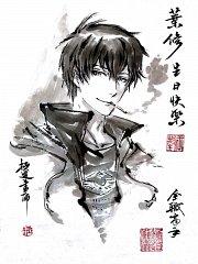 Ye Xiu
