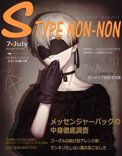 YoRHa No.9 Type S