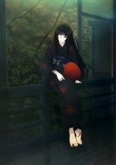 Yomiko (Innocent Grey)