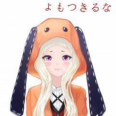 Yomotsuki Runa