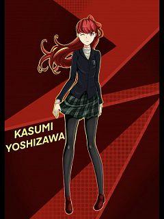 Yoshizawa Kasumi