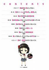 Youki Chiharu