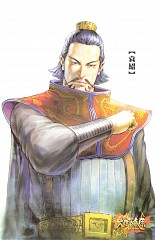 Yuan Shao (The Ravages Of Time)