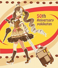 Yukiko-tan (Coffee)