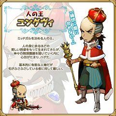 Yurudorashiru