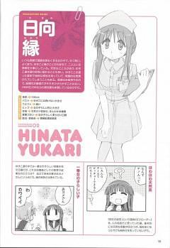 Yuyushiki