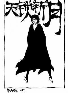Zangetsu