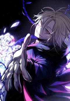 King Of Despair